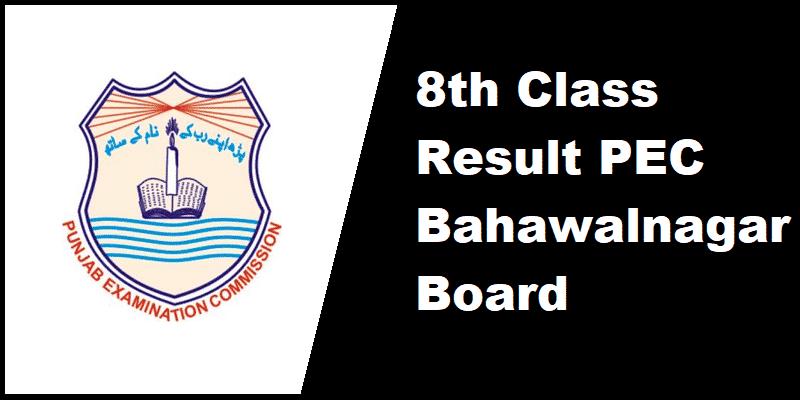 8th Class Result PEC Bahawalnagar Board