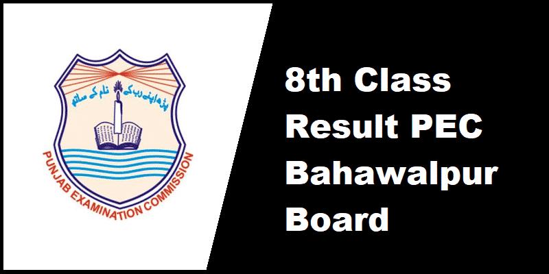8th Class Result PEC Bahawalpur Board