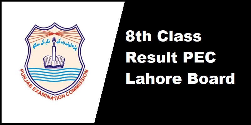 8th Class Result PEC Lahore Board