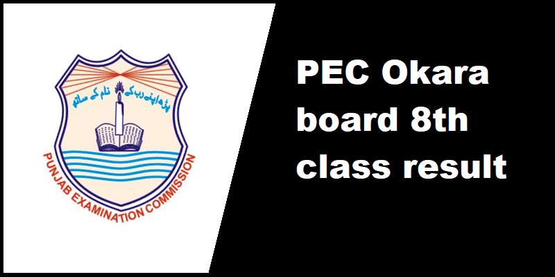 PEC Okara board 8th class result