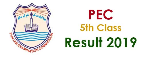 5th Class Result 2020 | 5 Result 2020【5th Result ANNOUNCED】