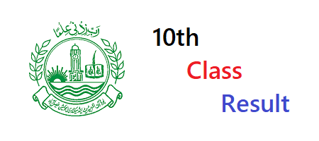 10th Class Result 2019 Announced Check Now Online