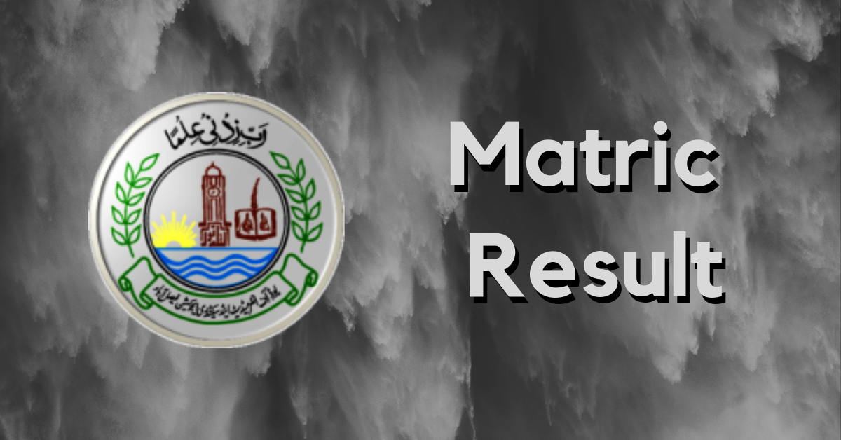 Matric Result